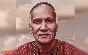 نیاز محمد نیازی پدر فرش دستباف ترکمن