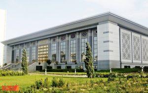 موزه فرش دستباف ترکمن